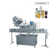 Wholesale Electric Beverage Packaging Machine PLC Control 304 Stainless Steel Surface from china suppliers
