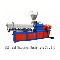 Wholesale Water Ring Pelletizing Line Double Screw Extruder 12*0.8*1.8m from china suppliers