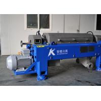China High Efficiency Separation Screen Bowl Centrifuge For Alcohol Industry on sale