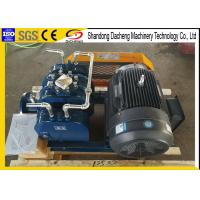 Wholesale Strong Flow Roots Rotary Blower For Fish Pond Aquaculture Oxygen Supply from china suppliers
