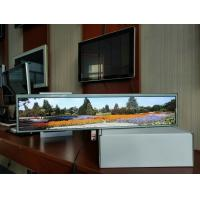 Buy cheap 24 inch full HD ultra-wide LCD screen for marketing from wholesalers