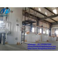 Buy cheap Chemical refining in palm oil refinery plant, palm oil refining process from wholesalers