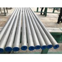 Wholesale Alloy 600 Inconel Tubing Heat Exchanger Tubes UNS N06600 Seamless Type from china suppliers