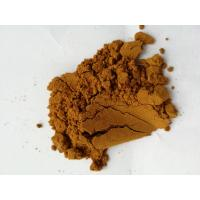 China Oyster Peptide, Oyster Extract, Oyster Meat Meal, Oyster Meat Powder, Oyster Flesh Powder, Oyster(Shell) Powder for sale