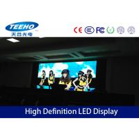 Wholesale P3 MBI5020 Indoor Full Color LED Display Advertisment , 1R1G1B 3-IN-1 SMD Black Lamp from china suppliers