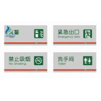 Wholesale Aluminium Screen Printed Traffic Warning Signs Customized For Road from china suppliers