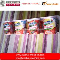 Wholesale FFS (Form Fill Seal) automatic machine for soy yogurt packaging from china suppliers