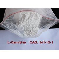 Wholesale Most Powerful Pharmaceutical Raw Materials L Carnitine Dietary Supplement from china suppliers