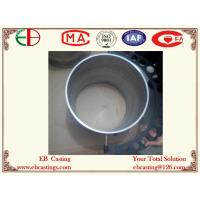 Wholesale EB13025 Centricast Tube Parts with Excellent Purity of Molten Metal & Higher Production from china suppliers