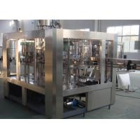 Quality Automatic 3 In 1 Beverage Packaging Machine 4 KW 2000BPH - 30000BPH for sale