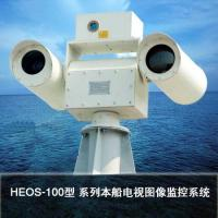 Wholesale Electro Optics Infrared Night Vision Camera System , Maritime Tracking System from china suppliers