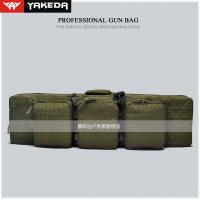 Wholesale 36 Inch Tactical Performance Gun Case / Waterproof Multi Gun Case from china suppliers