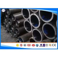 Wholesale ASTM 1330 Hydraulic Cylinder Steel Tube For Engineering Mechanical Oil Cylinder from china suppliers