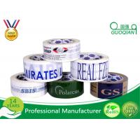 Wholesale 35 Micron Bopp Film Pre Printed Vinyl Coloured Packaging Tape For Contents Checked from china suppliers