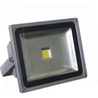 Wholesale Aluminum Alloy AC110 - 250V, IP65, 2700 - 8500K, 50000h High Power LED Floodlighting from china suppliers