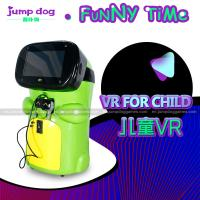 Wholesale Coin Operated Kids 9D VR Game Machine For Sale from china suppliers