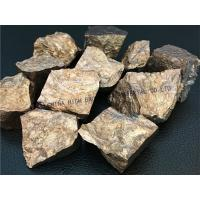 Buy cheap High purity 99.9 Yttrium metal Top selling rare earth yttrium metal for sale from wholesalers