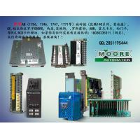 Wholesale MOTOROLAMVME2304  64-W5206C01B【new】 from china suppliers