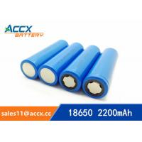 Quality miner lamp battery rechargeable 18650 2200mAh 3.7V cell battery UN38.3, MSDS for sale