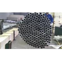 Wholesale Stainless Steel Seamless Pipe (Duplex) from china suppliers