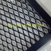 Wholesale 2m width stretch aluminium net expanded metal / 4x8 expanded metal lowes from china suppliers