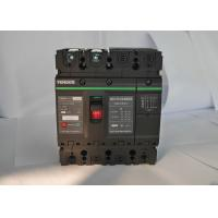 Buy cheap 0 Arc TGM3L MCCB Circuit Breakers With Residual Current Protection from wholesalers