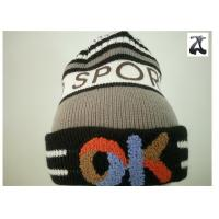 Quality Acrylic Stripe Warm Baby Boy Knitted Hats , Computer Knitted Hats For Children for sale