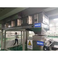 Wholesale Chinese Instant Noodle Production Line Available Customized Voltage from china suppliers