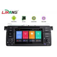 Wholesale Car Audio Stereo BMW GPS DVD Player Android 8.1 With MP3 MP5 AM FM Radio from china suppliers
