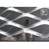 Wholesale Aluminum Expanded Metal Sheet from china suppliers