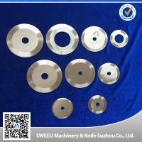Wholesale Hard Alloy Circular Slitter Blades , Slitting Machine Blades ISO9001 Approval from china suppliers