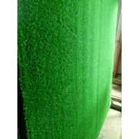 China 10mm Height Decoration Landscape Artificial Grass Turf 3/8 Guage For Rest Areas for sale