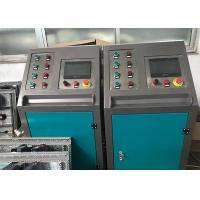 Wholesale Hollow Glass Argon Gas Filling Machine Four Sections Touch Screen Operation from china suppliers