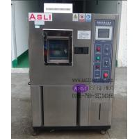 Wholesale High And Low Temperature Cycling Test Chamber from china suppliers
