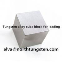 Buy cheap tungsten alloy block cube brick sintering blank nickel iron pinewood derby car from wholesalers
