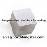 Wholesale tungsten alloy block cube brick sintering blank nickel iron pinewood derby car 92%W 1/4'' 2oz tungsten counterweight. from china suppliers