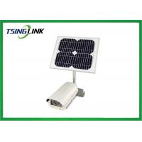 Wholesale IP66 Low Power 4G WIFI Module CCTV Security Camera With Solar Power Supply from china suppliers