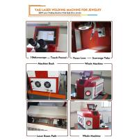 Wholesale Red Copper Jewelry Laser Welder , User Friendly Mini Laser Welding Machine from china suppliers