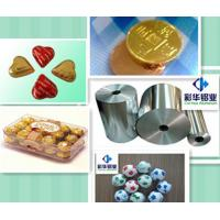 Wholesale aluminum foil for packing from china suppliers