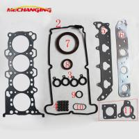Wholesale K12A FOR SUZUKI WAGON R+ EM 1.2L  Engine Gasket 11401-75814 50111500 from china suppliers