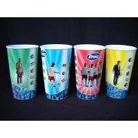 Wholesale 3D promotional plastic cup from china suppliers