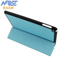 China Hard Shell Smart Ultra Thin Leather iPad Case Stand Triangle , Magetic on sale