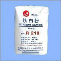 Wholesale Titanium Dioxide R218 (General Type) from china suppliers