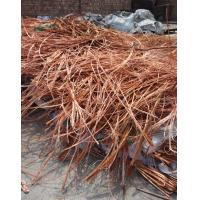 China Scrap copper millberry wire on sale