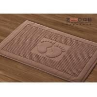 Buy cheap 32S Yarn Brown Hotel Floor Towels Bath Mat Sets With Embossed Logo from wholesalers