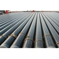 Wholesale PE Seamless And ERW API 5L Line Pipe , PLS1 And PLS2 L360 X52, Plain End And Beveled End from china suppliers