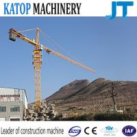 Wholesale Excellent work efficiency TC5008A 4t load tower crane for construction building from china suppliers