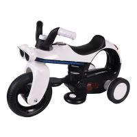 China Kids Electric Motorcycle for sale