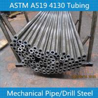 Wholesale steel round bar/4130 pipe/aisi 4130/4130 chromoly steel/4130 chromoly moly from china suppliers