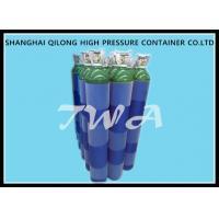 China EN1964-1  Steel High Pressure Industrial Gas Cylinder High Corrosion Resistance 3.4-46.7L for sale